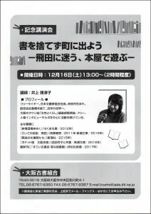2400-11-15-2017_002