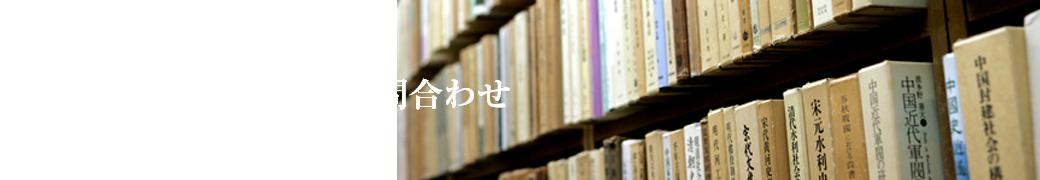 main-kamei
